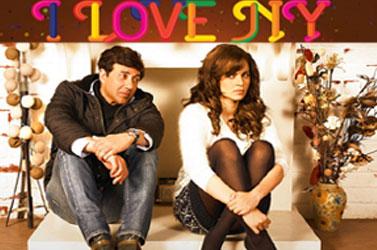 I-LOVE-NEW-YEAR