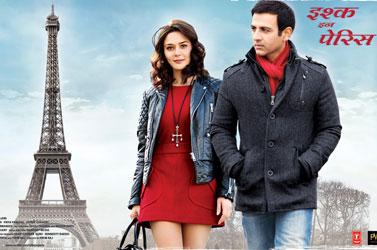 ISHKQ-IN-PARIS