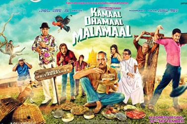 KAMAAl-DHAMAAL-MAALAMAAAL