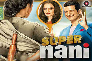 super_nani