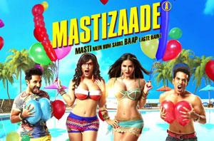 Mastizaade