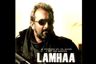 LAMHA