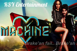 machine-movie